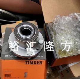高清实拍 TIMKEN HA590443 汽车轮毂单元 HA 590443 原装**