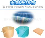 供应多规格清洁水刺无纺布_竹纤维抹布_新价格_清洁水刺布生产厂