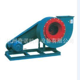 供应C6-48-4C型皮带传动排尘离心通风机