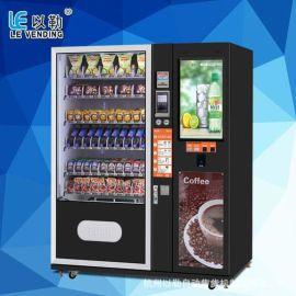 以勒厂家直销传媒型饮料食品综合自动售货机LE210A