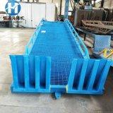 液压移动式登车桥 移动式登车桥厂家 定做物流集装箱卸货平台