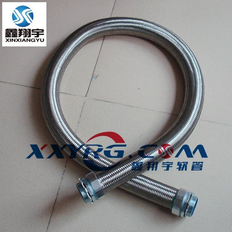 机床防爆穿线金属软管, 不锈钢编织软管, 304防爆管2寸