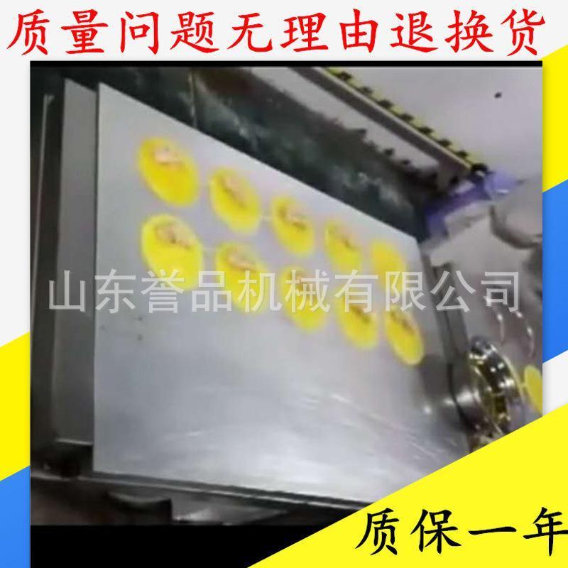 平板式自动控温蛋饺机 早餐店门店用蛋饺成型机器厂家现货供应
