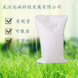 【25kg/袋】磷酸二氢锰99%|cas:18718-07-5|高技术