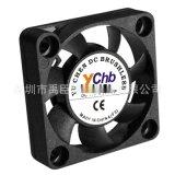 供应5V; 12V 信号接收器 遥控器风扇 直流轴流3007风扇