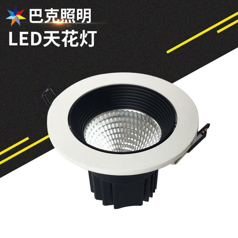 led天花燈 嵌入式照明燈具 COB牛眼燈下照型射燈 廠家批發