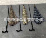 老人拐杖晴雨伞、登山手杖长柄伞、多功能拐杖伞、旅游必备
