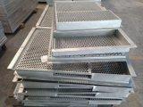 鋁扣板廠家現貨直銷0.8mm厚450*450mm