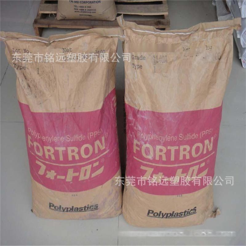 供应 PPS/日本宝理/1140A1/玻纤增强级/阻燃PPS/耐高温