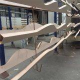 佛山定製半圓弧鋁方通吊頂 造型鋁單板焊接方通天花吊頂裝飾