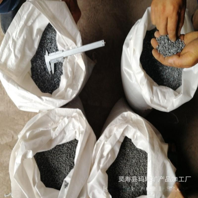 供应微晶石能量球 养生杯滤水壶用   陶粒2-3MM 暖贴电气石粉