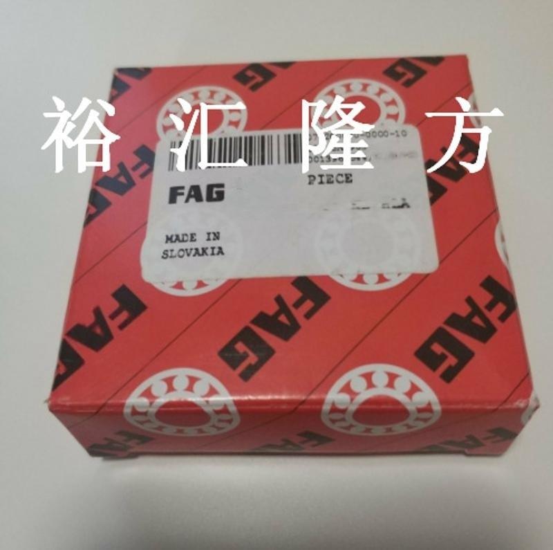 高清实拍 FAG -HLA 深沟球轴承 Z559330 原装正品