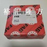 高清實拍 FAG Z-559330.15.KL-HLA 深溝球軸承 Z559330 原裝正品