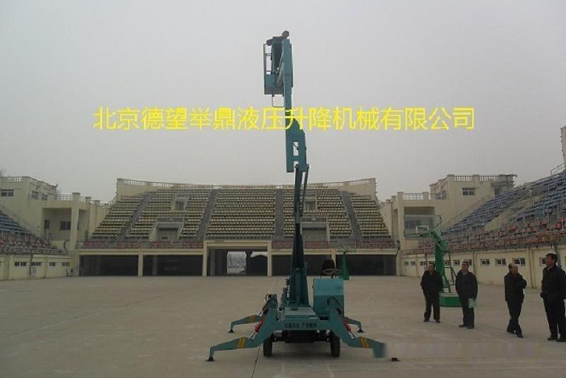 自行式升降车  曲臂式液压升降机,液压升降机厂家定制 质量可靠
