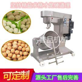 全自动肉丸打浆机不锈钢变频调速翻桶自动出料肉类打浆机食品机械