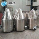專業供應塑料機械優質不鏽鋼儲料斗注塑機加料斗切粒機配套儲料罐