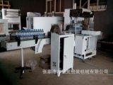 饮料生产线包装机 HG-150 张家港恒光包装机械