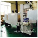 廠家直銷 PE膜包裝機,收縮膜機型號齊全