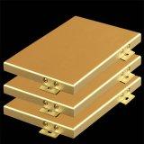 供應幕牆鋁單板 廠家直銷鋁單板內外牆專用
