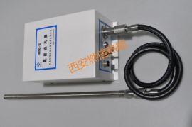 定制工业燃烧器点火装置 工业火炬高能点火器的安装使用