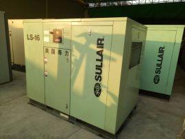 求购转让二手美国寿力空压机 二手螺杆压缩机气泵