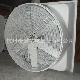 供应1460型防腐耐酸碱方型百叶窗玻璃钢轴流负压风机