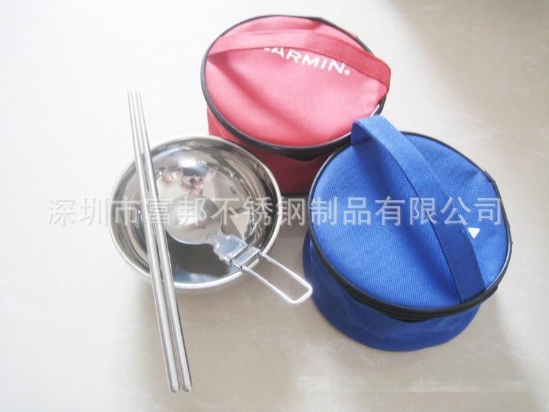 户外餐具 迷你小碗 便携碗包 碗勺筷套装