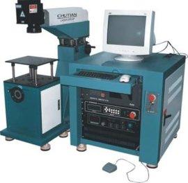 半导体激光打标机(CT-DPL50)