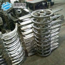 现货供应高混机配件定制高速混合机桨叶圆盘搅拌桨叶