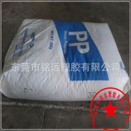 聚丙烯PP bi740 耐热级PP 高光泽