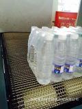 矿泉水生产线包装机械  500ml矿泉水包装机  厂家直销