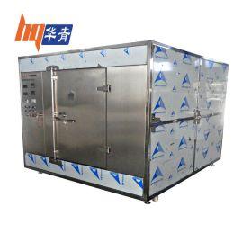 广东微波干燥机厂家 大型工业微波炉价格 微波加热高效环保节能
