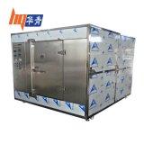 廣東微波乾燥機廠家 大型工業微波爐價格 微波加熱高效環保節能