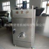 熏鸡胗鸡骨架糖熏机器不锈钢煤气加热节能环保糖熏炉包邮实力商家