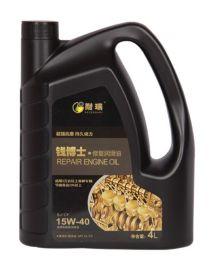修复润滑油SJ/CF