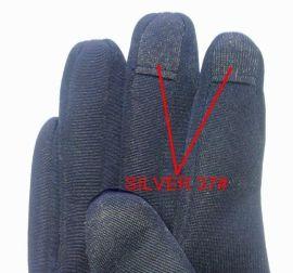 触屏手套面料,导电布,银纤维布,触摸面料