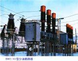 户外LB5-66电流互感器