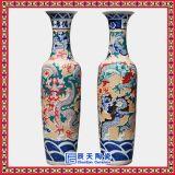 1.2米大花瓶 1.8大花瓶 景德镇大花瓶