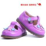 花朵时尚韩版女童鞋