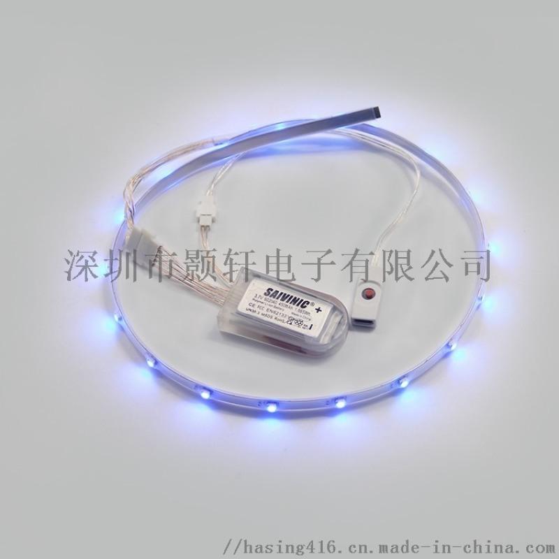 led充电鞋灯 usb充电灯带防水16种模式