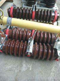 35kv高壓防風跌落式熔斷器LGHGRW1-35/200A