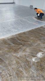防腐防水涂料 环氧地坪自流平防静电地坪漆(图) 耐磨地坪漆