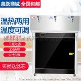 商用過濾開水器不鏽鋼節能飲水機開水機