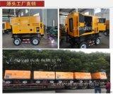 拖車式一體400A柴油發電電焊機