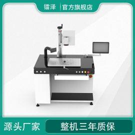 激光打码机镭射机消毒液壶瓶子打标机生产日期喷码机