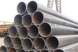 基打桩直缝钢管、厚壁直缝钢管、直缝钢管厂家
