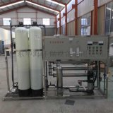 臨朐純化水設備生產廠家  瓶裝水設備  瓶裝水生產廠家直銷