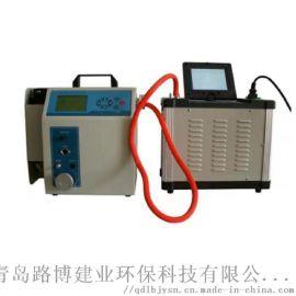 路博LB-6015綜合校準儀 煙塵大氣顆粒物校準