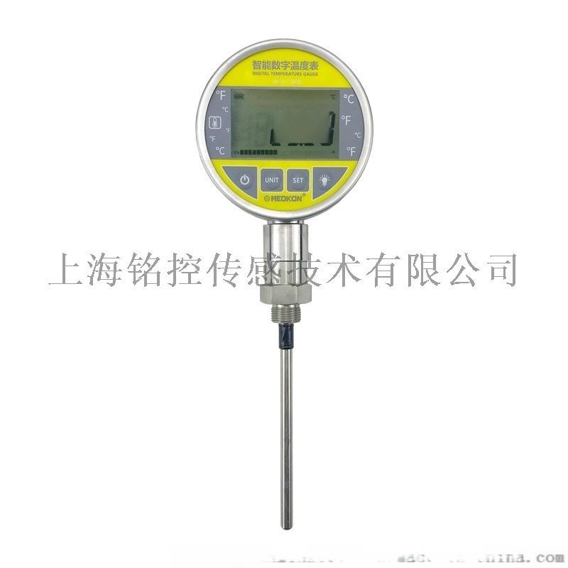 上海銘控:電池供電數位溫度表