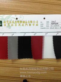 特殊材料 夹网布